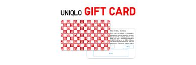 uniqlo gift card balance checker